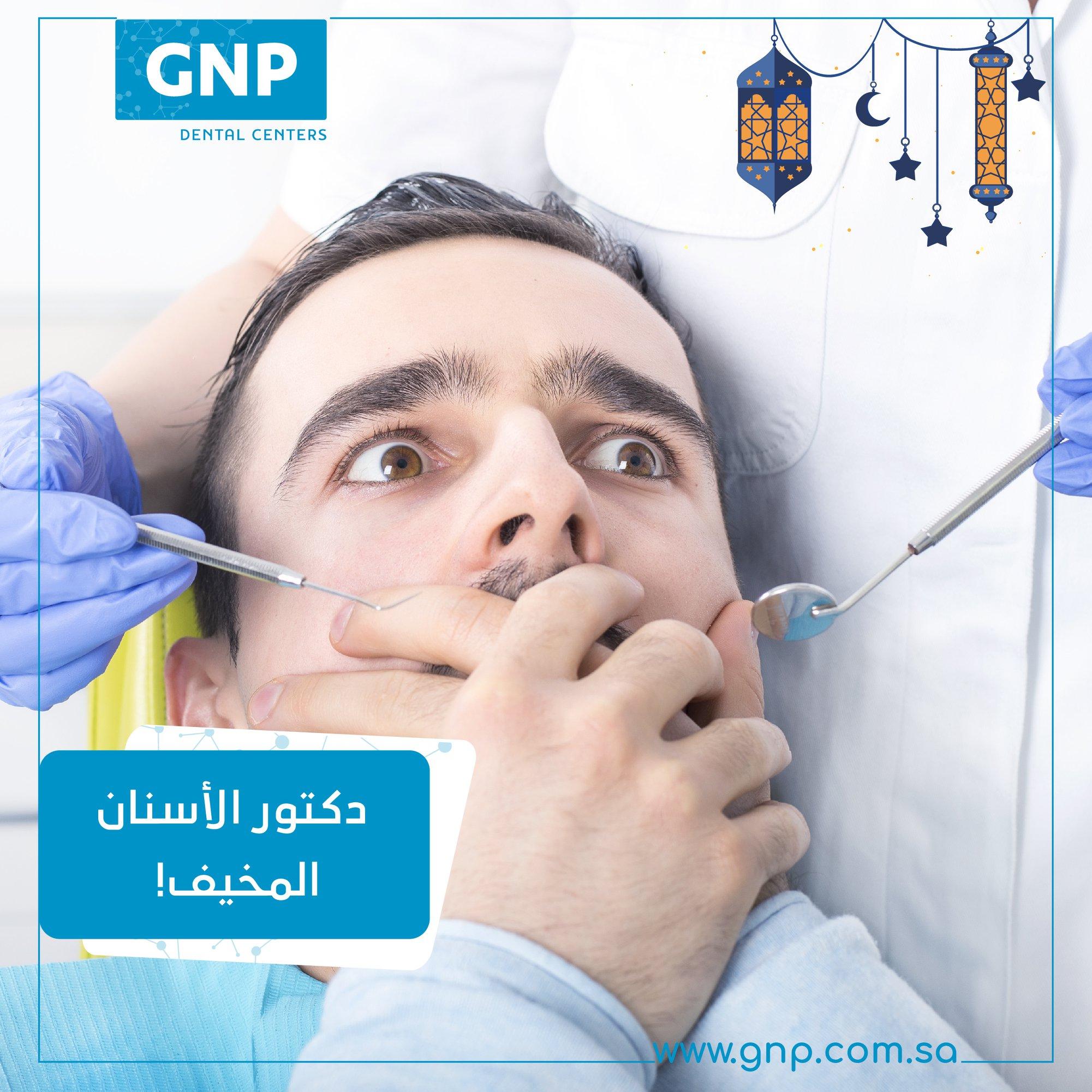 دكتور غسان نجيب فرعون