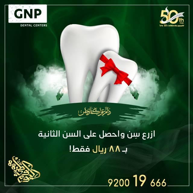 مستشفى دكتور غسان نجيب فرعون